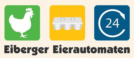 Logo Eiberger Verkaufsautomaten